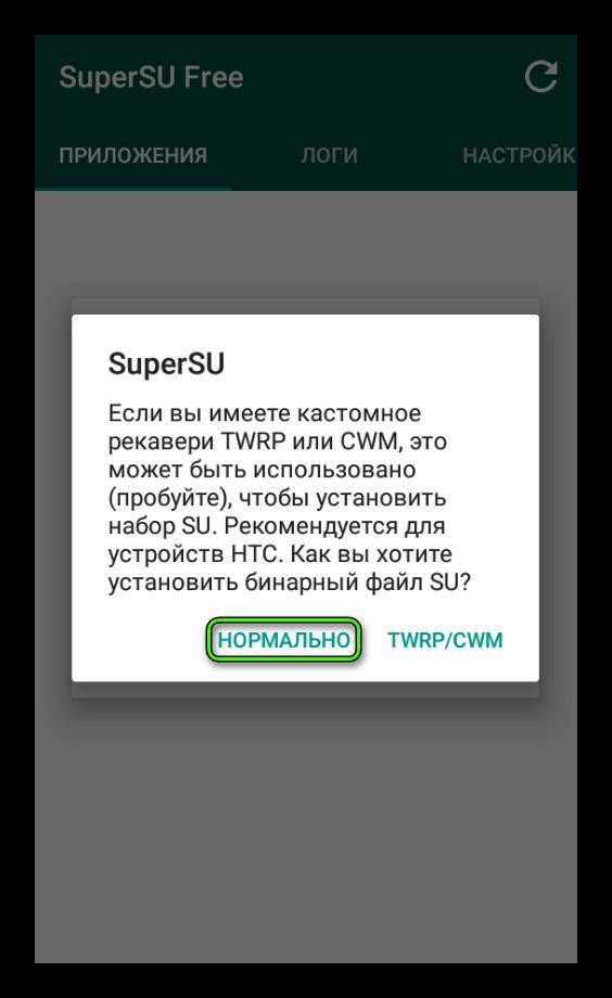 Настройка SuperSU в BlueStacks
