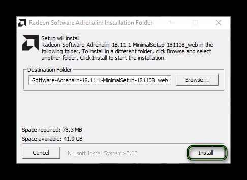 Install для утилиты AMD