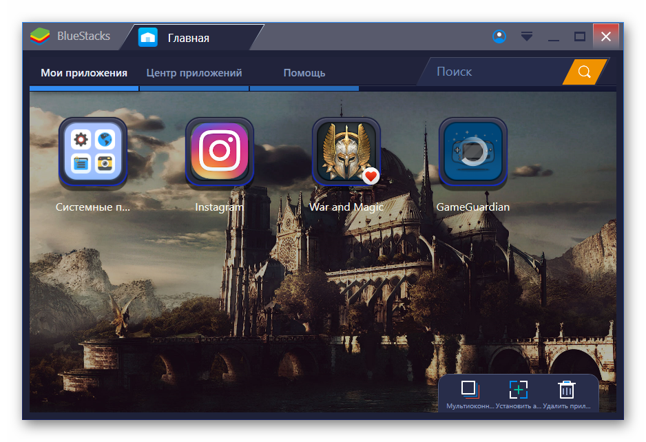 Установка Game Guardian в BlueStacks