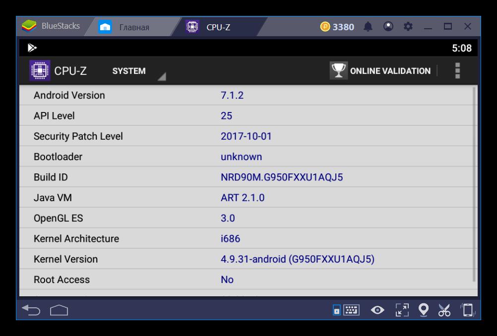 Версия Android в BlueStacks