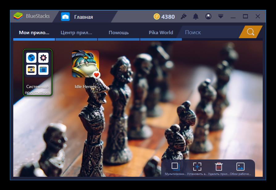 Каталог Системные приложения в BlueStacks 3